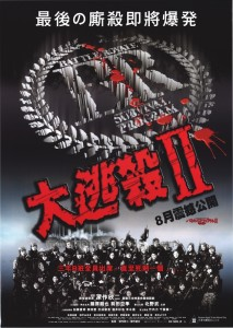 movie1251