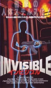 invisible001