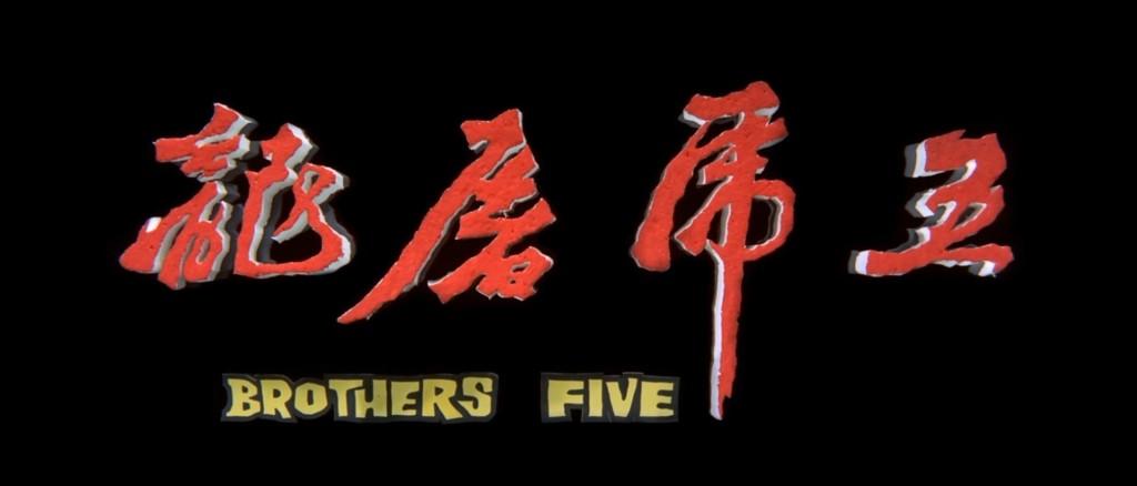 brothersfive