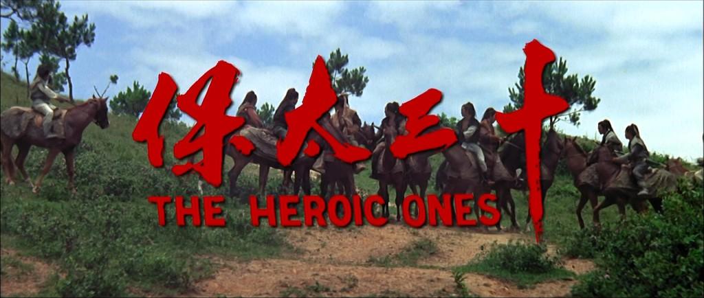 theheroicones