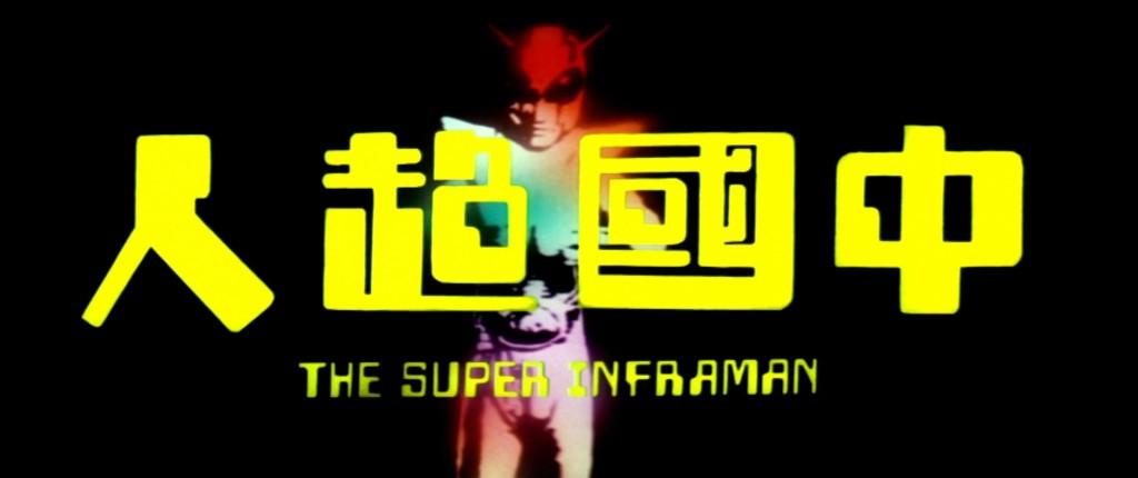 inframan_1